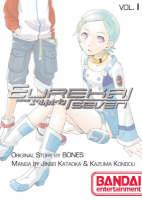 Eureka Seven Manga: Psalms of Planets Eureka Seven v. 1 (Paperback)