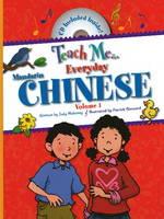 Teach Me... Everyday Chinese: Volume I (Hardback)