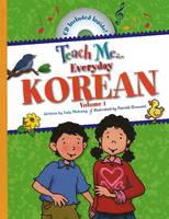 Teach Me... Everyday Korean: Volume I (Hardback)