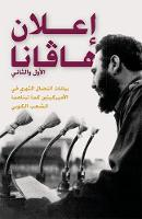 First and Second Declarations of Havana: Manifestos of Revolutionary Struggle in the Americas Adopted by the Cuban People (Arabic edition) (Paperback)