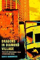 Dragons In Diamond Village