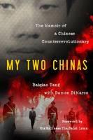 My Two Chinas (Hardback)