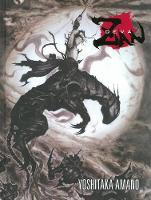 Deva Zan (Paperback)