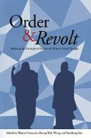 Order and Revolt: Debating the Principles of Eastern and Western Social Thought - Bridge21 Publications (Paperback)