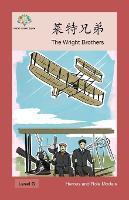莱特兄弟: The Wright Brothers - Heroes and Role Models (Paperback)