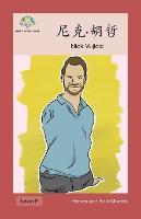 尼克-胡哲: Nick Vujicic - Heroes and Role Models (Paperback)