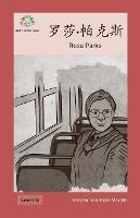 罗莎-帕克斯: Rosa Parks - Heroes and Role Models (Paperback)