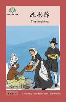 感恩節: Thanksgiving - Customs, Traditions and Landmarks (Paperback)