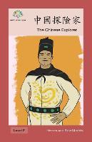 中國探險家: The Chinese Explorer - Heroes and Role Models (Paperback)