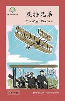 萊特兄弟: The Wright Brothers - Heroes and Role Models (Paperback)