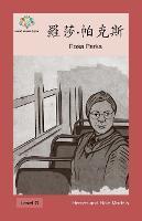 羅莎-帕克斯: Rosa Parks - Heroes and Role Models (Paperback)