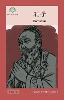 孔子: Confucius - Heroes and Role Models (Paperback)