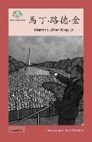 馬丁-路德-金: Martin Luther King Jr. - Heroes and Role Models (Paperback)