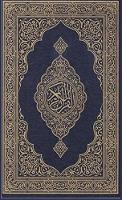 The Noble Quran: Pocket Size Blue/Green (Paperback)