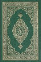 The Holy Quran - Clear and Easy to Read: English Translation - Clear and Easy to Read (Paperback)