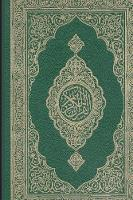 The Holy Quran: English Translation - Clear and Easy to Read (Paperback)