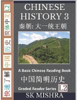 Chinese History 3: A Basic Chinese Reading Book, China's First Emperor Qin Shi Huang, Qin Dynasty and Start of Imperialism (Graded Reader Series Level 2) - Graded Reader 13 (Paperback)