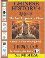 Chinese History 4: A Basic Chinese Reading Book, China's First Emperor Qin Shi Huang, Qin Dynasty and Start of Imperialism (Simplified Characters, Graded Reader Series Level 2) - Mandarin Chinese Reading 14 (Paperback)