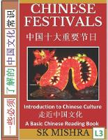 Chinese Festivals: A Collection of Holiday Tales and Activities, A Basic Mandarin Reading Book, (Simplified Characters, Introduction to Chinese Culture Series, Graded Reader, Level 3) - Introduction to Chinese Culture 1 (Paperback)