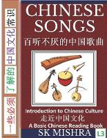 Chinese Songs: Popular Traditional and Modern Chinese Hits, A Basic Mandarin Reading Book, (Simplified Characters, Introduction to Chinese Culture Series, Graded Reader, Level 3) - Introduction to Chinese Culture 2 (Paperback)