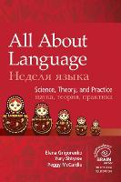 All About Language: Science, Theory, and Practice - Extraordinary Brain (Hardback)