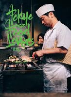 Tokyo for Food Lovers - Food Lovers Guides (Paperback)