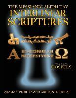 Messianic Aleph Tav Interlinear Scriptures Volume Four the Gospels, Aramaic Peshitta-Greek-Hebrew-Phonetic Translation-English, Bold Black Edition Study Bible