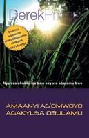 Life Changing Spiritual Power - Luganda (Paperback)