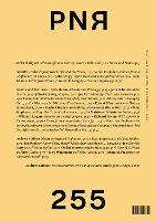 PN Review 255 - PN Review (Paperback)