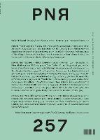 PN Review 257 - PN Review 257 (Paperback)
