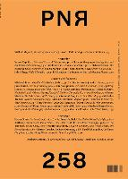 PN Review 258 - PN Review 258 (Paperback)