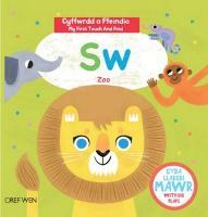 Cyfres Cyffwrdd a Ffeindio: Sw / Zoo (Hardback)
