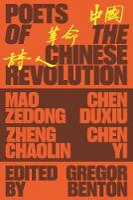 Poets of the Chinese Revolution (Hardback)