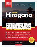 Learn Hiragana Workbook - Japanese Language for Beginners