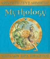 Mythology - Ology (Hardback)