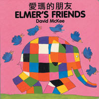 Elmer's Friends (chinese-english) (Board book)