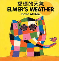 Elmer's Weather (chinese-english) (Board book)