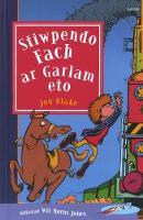 Cyfres ar Wib: Stiwpendo Fach ar Garlam Eto (Paperback)