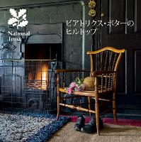 Beatrix Potter's Hill Top, Cumbria - Japanese: National Trust Guidebook (Paperback)