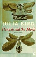 Hannah and the Monk - Salt Modern Poets (Paperback)