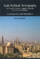 Arab Political Demography: Population Growth, Labor Migration & Natalist Policies (Paperback)