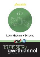 Hanfodion Cwrs TGAU Dylunio a Thechnoleg: Defnyddiau Gwrthiannol - Llyfr Gwaith y Disgybl (Paperback)