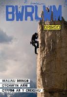 Cyfres Bwrlwm: Dringo (Paperback)