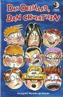 Cerddi Lloerig: Dan Deimlad, Dan Chwerthin (Paperback)