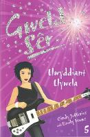 Cyfres Gweld Ser: 5. Llwyddiant Llywela (Paperback)