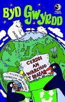 Cerddi Lloerig: Byd Gwyrdd (Paperback)