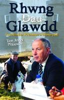 Rhwng Dau Glawdd (Paperback)