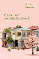People From My Neighbourhood (Paperback)