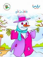 Snowman - Discover Fun of Phonics (Paperback)