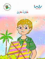 Tarek's Kite - Discover Fun of Phonics (Paperback)